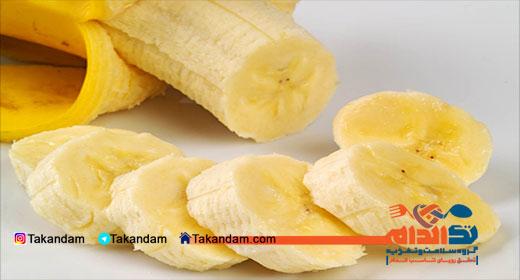 Vitamin-B-resources-banana