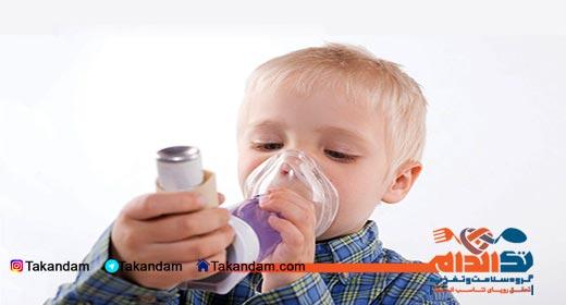 asthma-inhaler