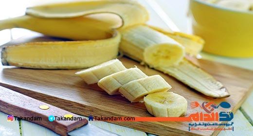 breastfeeding-bloating-banana