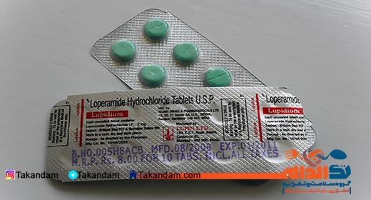 diarrhea-vomit-in-children-lopamide-tablet