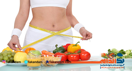 fast-weight-loss-1