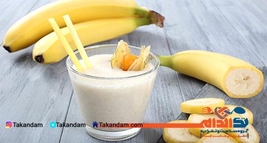 foods-for-bones-banana