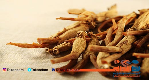 ginseng-benefits-chopped-ginseng