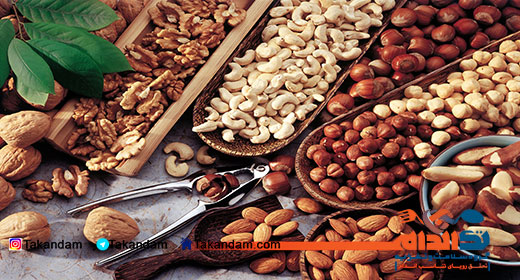 healthy-carbohydrate-nuts