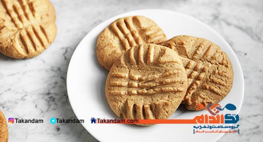 nutrition-for-children-IQ-cookie