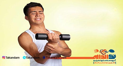 potassium-deficiency-muscle-weakness