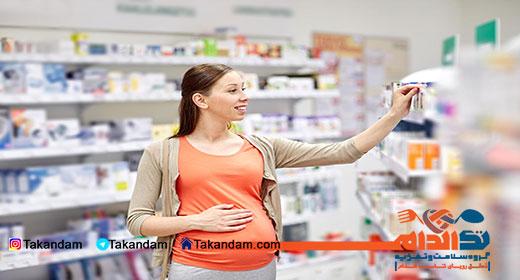 pregnancy-medicine-to-avoid-3