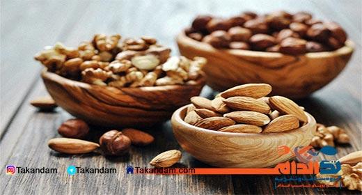 vegetarian-problems-nuts