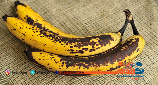 vitamins-and-mineral-effect-banana